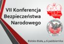 Zapraszamy na Konferencję Bezpieczeństwa Narodowego