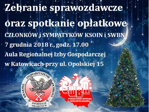 Zapraszamy na zebranie sprawozdawcze i spotkanie opłatkowe KSOIN i SWBN